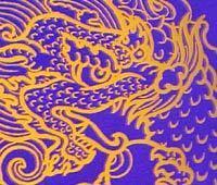 symbols/dragon.jpg