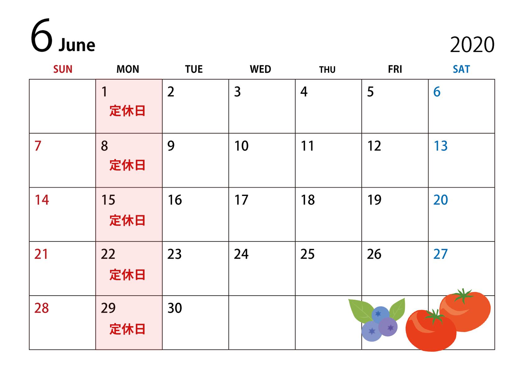 2020年6月営業カレンダー