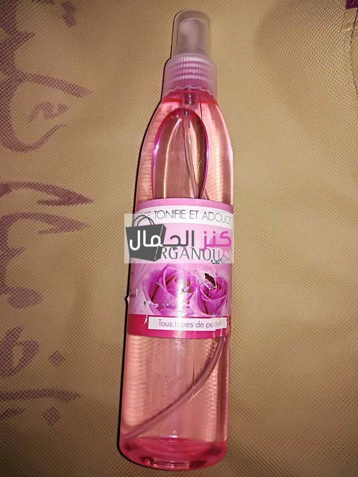بخاخ ماء الورد المغربي