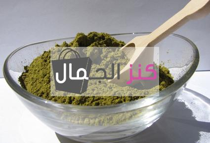 خلطة الحناء المغربية للجسم تفتيح 4 درجات
