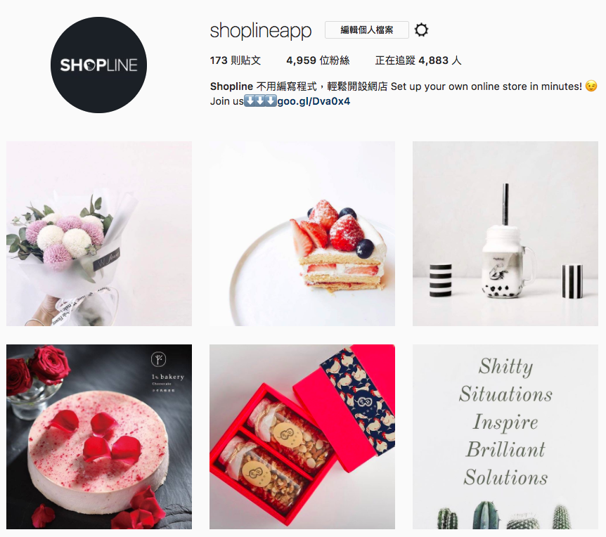Instagram-shopline