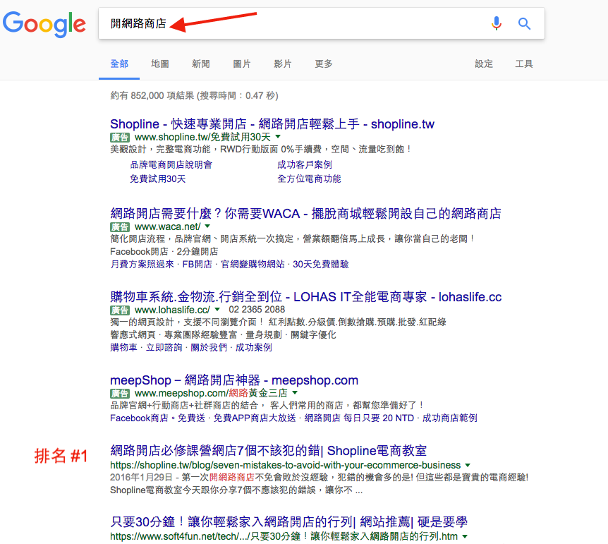 screenshot-www.google.com_.tw-2017-02-03-11-38-42