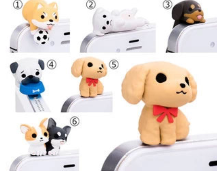 Puppies Anti Dust Plug