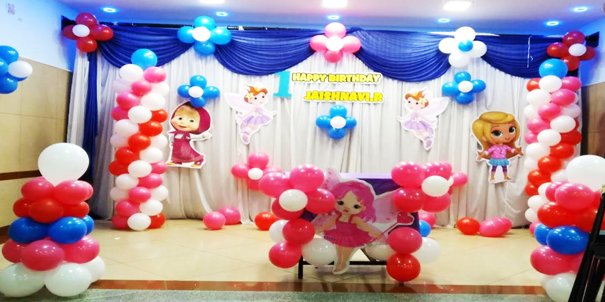 Basic Girl Theme Decoration -