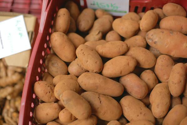 Khoai tây chứa rất nhiều tinh bột (carb)