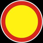 2202-R - Prepovedan promet v obeh smereh