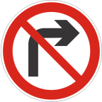 2226-1 - Prepovedano zavijanje v označeno smer
