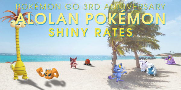 shiny release dates
