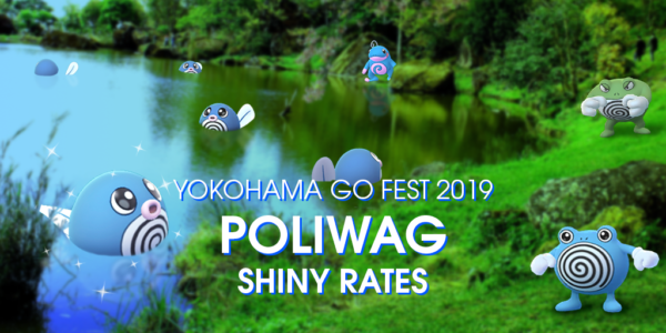 Yokohama GO Fest: Poliwag Shiny Rates - The Silph Road