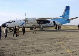 Unión Europea prohíbe a aerolíneas afganas volar en su espacio aéreo