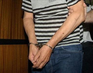 Condenan a 40 años a reclutador de víctimas de ejecuciones en Colombia