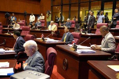 Senado dominicano aprueba modificación a Ley del Consejo Nacional de la Magistratura