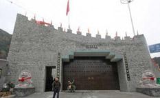 Insólito: Ciudad china se amuralla para impedir la entrada de ladrones