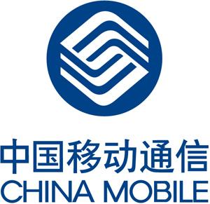 China Mobile y la estadounidense Clearwire impulsarán el 4G en China