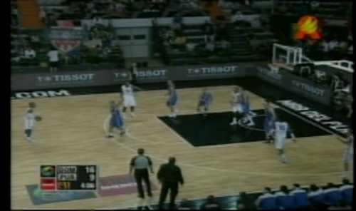 Video: Dominicana gana a Puerto Rico 103-89 en el preolímpico de  baloncesto