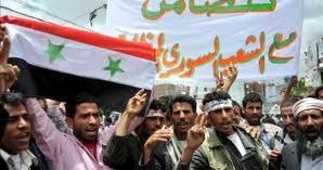 Jefe de Parlamento Árabe pide la suspensión de Siria y Yemen en la Liga Árabe