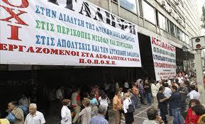 Gobierno griego acuerda reducir en 30.000 el número de funcionarios públicos