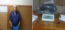 Apresan extranjero pretendía llevar 6 paquetes de cocaína a Francia