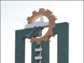 AEIH advierte riesgos de aplazar indefinidamente reforma fiscal integral