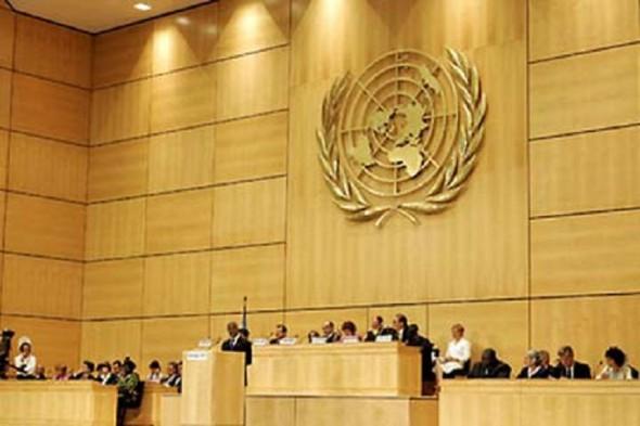 La CIDH celebra la ratificación de Haití del Convenio sobre adopciones