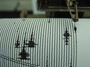 Terremoto de 4.9 grados seguido por réplica sacude el norte de Taiwán
