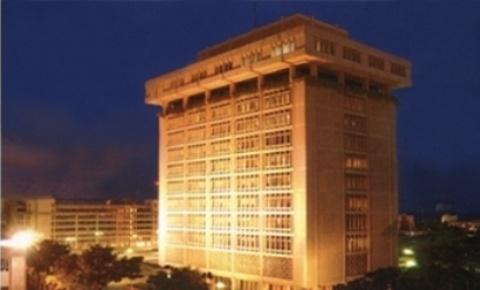 BC mantiene la tasa de interés política monetaria en 6,25 % anual