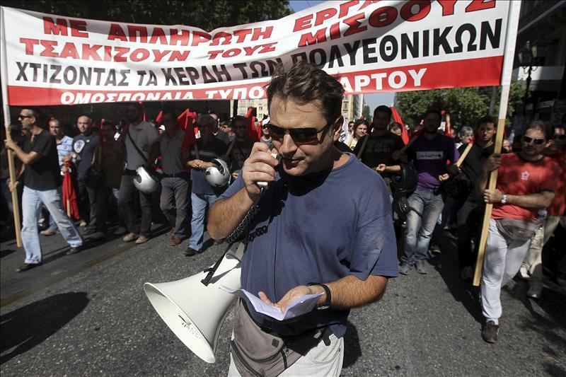 Grecia se paraliza en rechazo a los nuevos recortes del Gobierno