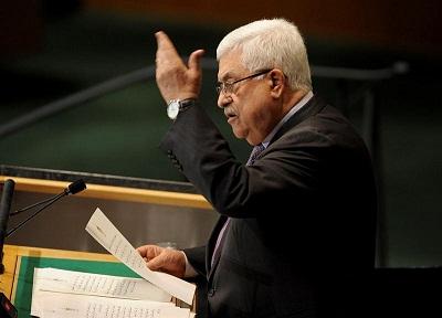 Mahmud Abás emplaza a la ONU a reconocer a Palestina como Estado no miembro