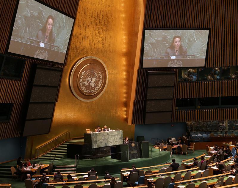 La ONU inicia una Asamblea General marcada en especial por conflicto en Siria