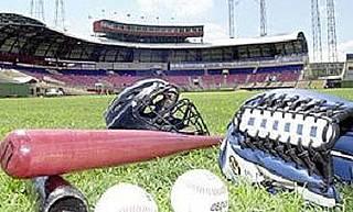 Anuncian pruebas en P.Rico para programa de Alto Rendimiento de Grandes Ligas