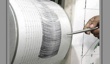 Veinte heridos por un terremoto de 5.5 grados en el suroeste de China