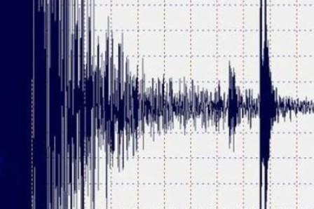 Temblor de magnitud 3.6 en las proximidades de la Isla Saona
