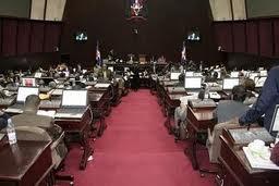 Legisladores se encaminan, 12 años después, elegir Defensor del Pueblo