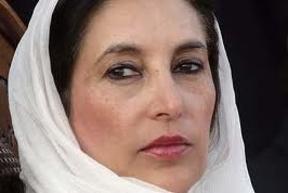 Asesinan a tiros a fiscal que investigaba asesinato de Benazir Bhutto