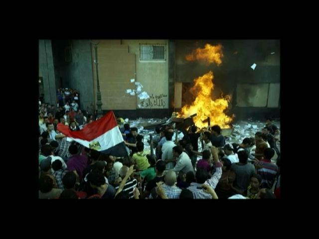 El vicepresidente egipcio condena el uso excesivo de la fuerza en disturbios