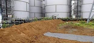 Proponen elevar la gravedad de la fuga radiactiva en la central de Fukushima