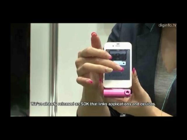 ¡Conozca! Nuevo accesorio y su aplicación que permite enviar mensajes con olores