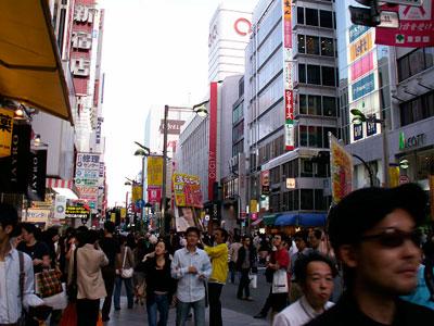 Japón suspende negociaciones sobre visados con Rusia