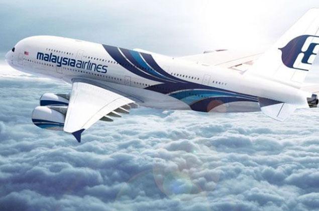El rastreo del avión malasio se extiende en 2,2 millones de millas náuticas