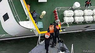 Dramáticos mensajes enviados desde el ferry hundido