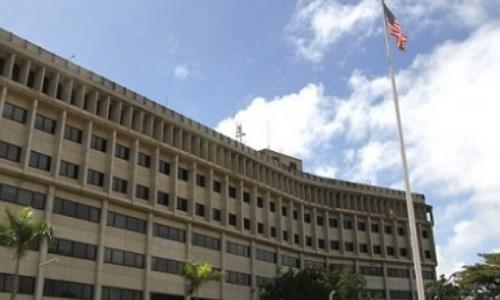 Tribunal de EEUU suspende ejecución de un preso en el estado de Misuri
