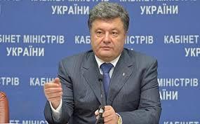 Poroshenko anuncia un plan de paz tras ser investido presidente de Ucrania