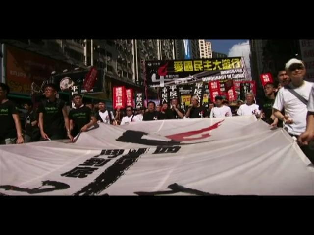 El régimen combate con militares y policía el 25 aniversario de Tiananmen