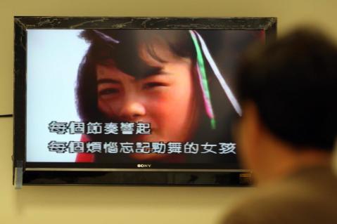 Cadena de TV de China emite mensajes anticomunistas e imágenes censuradas