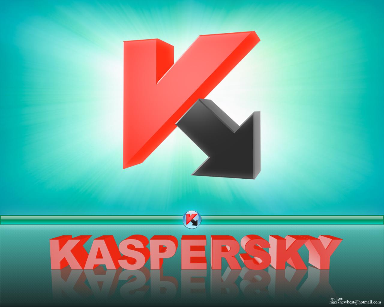 China prohíbe antivirus Kaspersky y Symantec en ordenadores oficiales