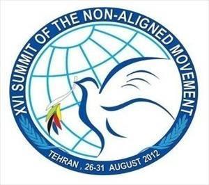 Movimiento de países No Alineados condena