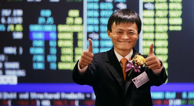Grupo chino Alibaba sale a bolsa en Wall Street con una oferta histórica