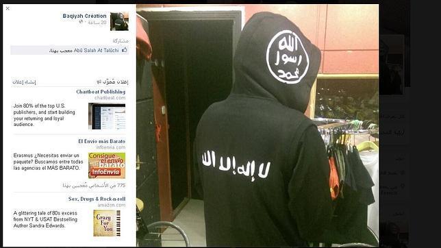 El merchandising del Estado Islámico llega a Amazon, Ebay y Facebook