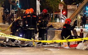 Arabia Saudita: Al menos 10 muertos tras una explosión causada por un atacante suicida