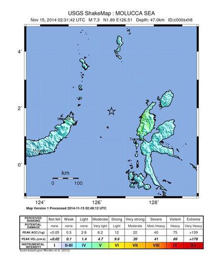 Suspenden alerta de tsunami tras terremoto de 7,3 grados en Indonesia